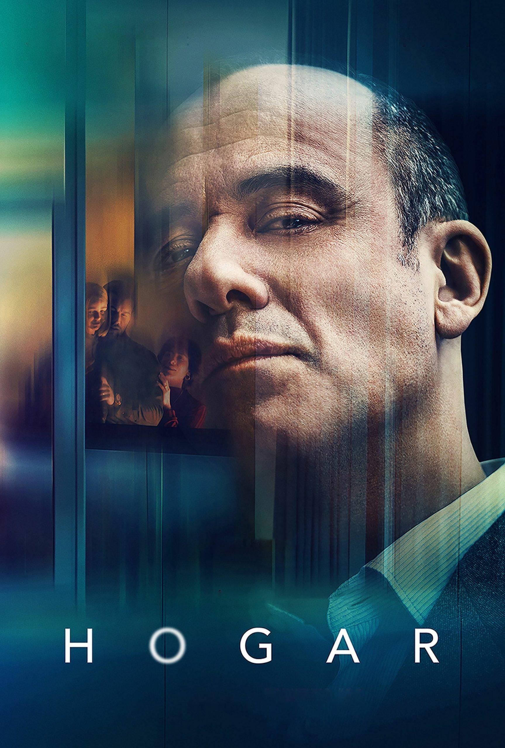 """Affiche du film """"Chez moi"""""""