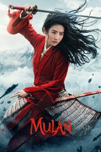 "Affiche du film ""Mulan"""